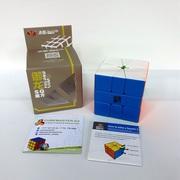 Скоростная головоломка Moyu Yulong Square-1