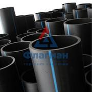 Труба полиэтиленовая водопроводная SDR 26