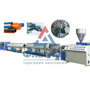 Экструзионная линия по производству труб из ПВХ (U-PVC/M-PVC/C-PVC)