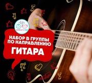 Сеть детских творческих клубов Children's Club г.Алматы