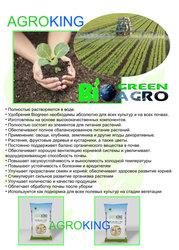 Главная / Каталог товаров и услуг / Средства химизации / Удобрения Удо