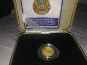 Коллекционные монеты Казахстан а