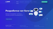 QPoint.kz - Чат боты для Вашего бизнеса Телеграм бот Telegram Chat Bot