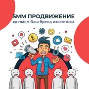 Настройка Контекстной Рекламы под Ключ Бесплатно.