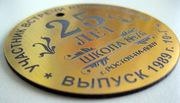 Призовая медаль –это наградная продукция,  которая подойдет для корпора