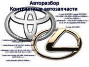 TOYOTA-LEXUS БОЛЬШОЙ РАЗБОР В АЛМАТЫ.