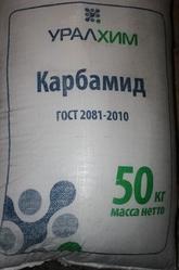 Карбамид/мочевина (Россия)