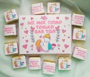 Подарки на  8 марта,  наурыз,  шокобоксы,  именной шоколад,  бонбоньерки