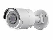 Камера видеонаблюдения Hikvision DS-2CD2043G0-I (2.8 мм)