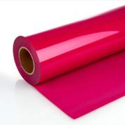 Пленка флекс красного цвета. Ширина пленки 50 см. Используется для нан