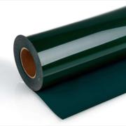 Пленка флекс темно зеленого цвета. Ширина пленки 50 см. Используется д