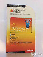 Microsoft Office 2010 Home And Bussines Russian ( СНГ ) СK