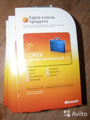 Microsoft Office 2010 Professional Russian ( СНГ ) CK