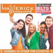 Online курсы английского языка Maverick