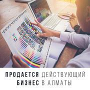 Издательство-типография