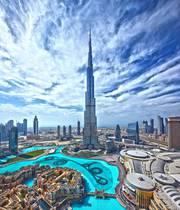 Люблю Эмираты Туристическая компания