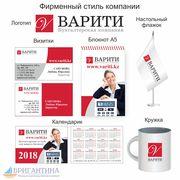 Графический дизайн Алматы