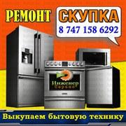 НЕДОРОГО с ГАРАНТИЕЙ. Ремонт любых стиральных машин,  Холодильников.