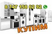 РЕМОНТ любых стиральных машин,  с БЕСПЛАТНЫМ ВЫЗОВОМ МАСТЕРА в Алматы
