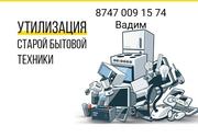 Услуги газели! Грузоперевозки по Алматы и Области