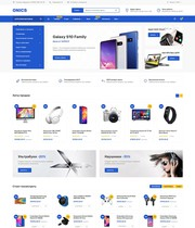 Создаем Сайты от 3.900 тенге с гарантией от компании