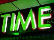 TR Media рекламно производственная компания